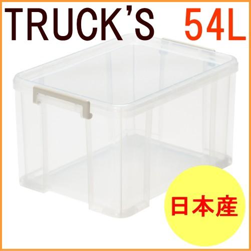 トラックス コンテナケース クリア 54L (TK-...