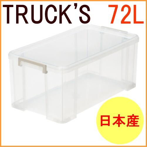 トラックス コンテナケース クリア 72L (TK-...