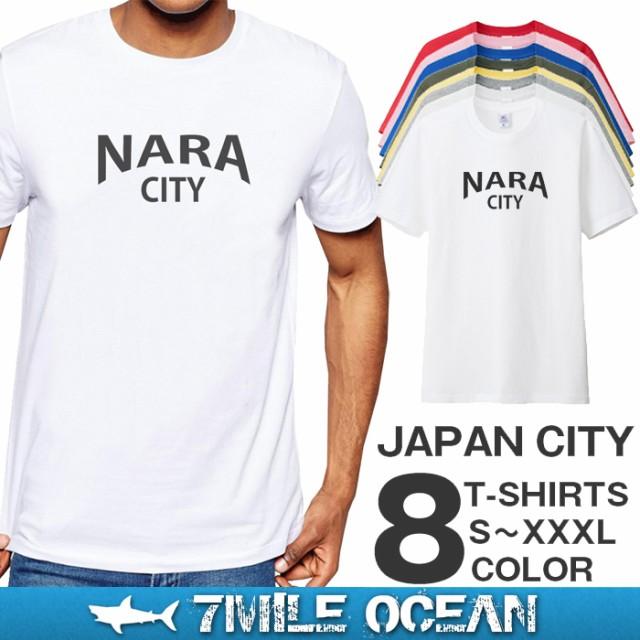 メール便 送料無料 7MILE OCEAN Tシャツ メンズ ...