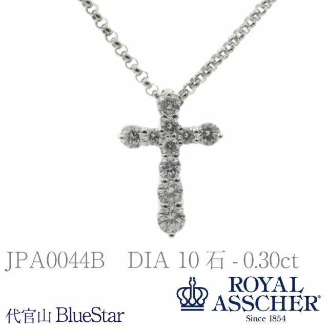 【JPA0044B】ロイヤルアッシャーダイヤモンド10石...