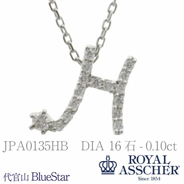 【JPA0135HB】ダイヤモンドラインイニシャルシリ...