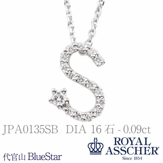 【JPA0135SB】ダイヤモンドラインイニシャルシリ...