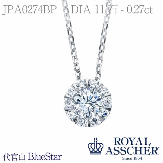 【JPA0274BP】ロイヤルアッシャーダイヤモンドネ...