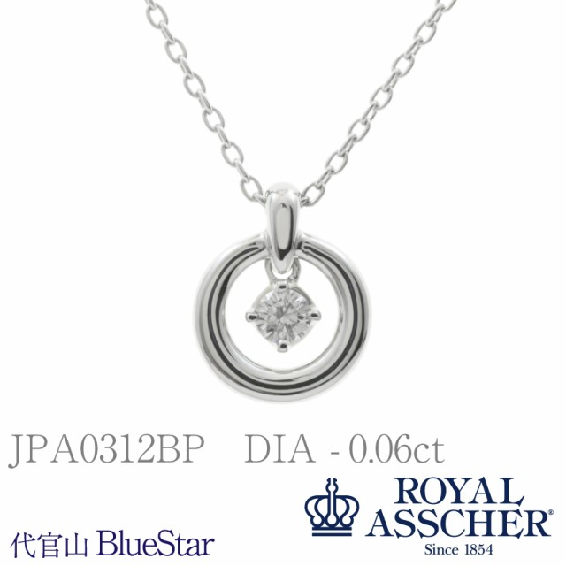 【JPA0312BP】ロイヤルアッシャーダイヤモンド1...