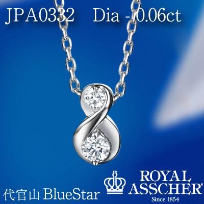 【デザインNo.JPA0332BP】 2粒のダイヤモンドが...