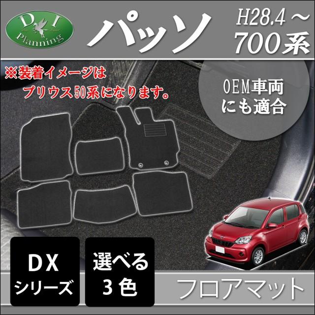 トヨタ パッソ M700A M710A ダイハツ ブーン M700...