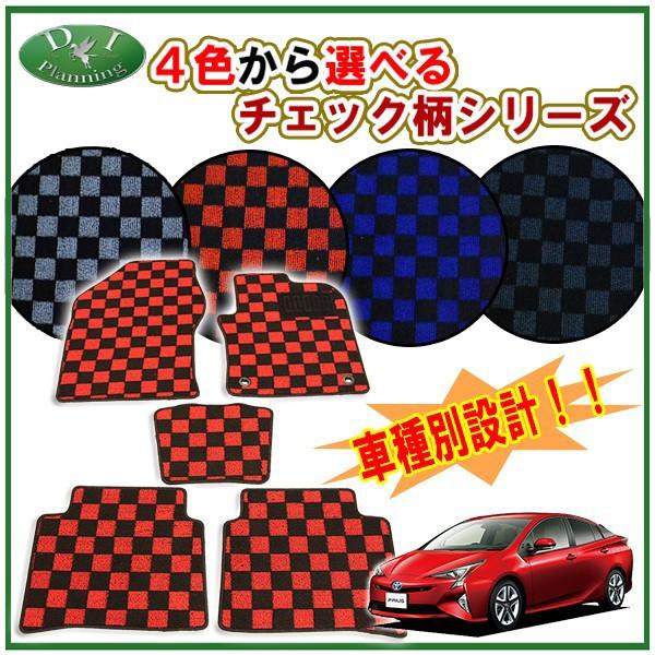 トヨタ プリウス 50系 ZVW50 ZVW51 ZVW55 フロア...