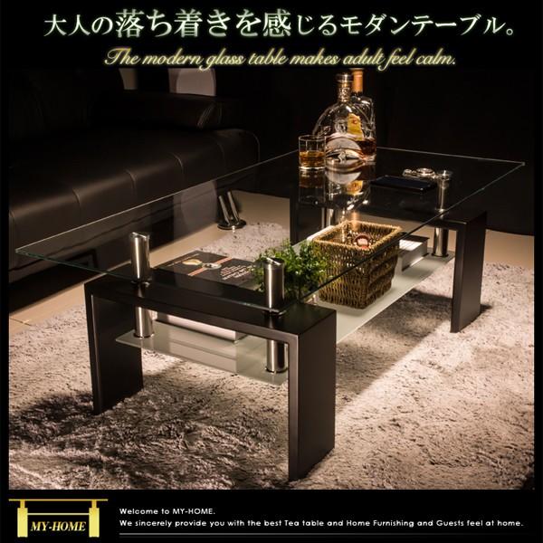 【新生活応援★】センターテーブル ローテーブル ガラス リビングテーブル センター 高級感 ガラス 無垢 シンプル 家具
