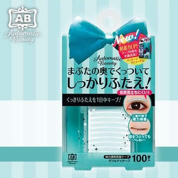ABダブルアイテープ 100枚入り(メール便送料無料...