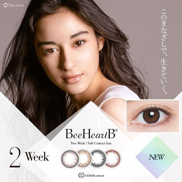 ビーハートビー 2ウィーク Bee Heart B 1箱6枚 (...