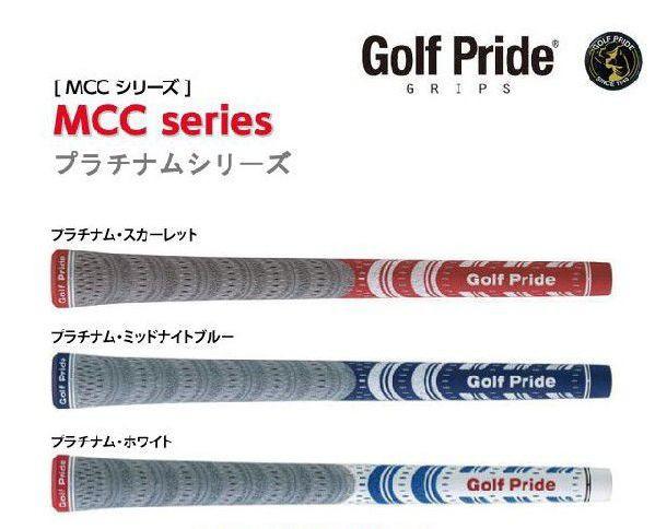 ゴルフプライド マルチコンパウンド プラチナム M...