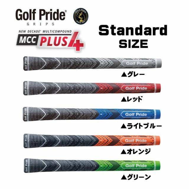 ゴルフプライド マルチコンパウンド MCC PLUS4 プ...