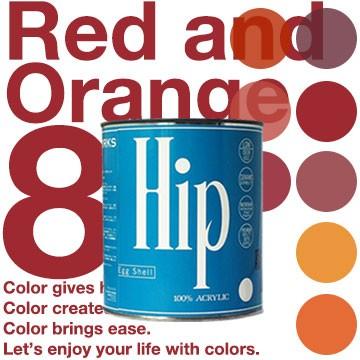 ペンキ 水性ペンキ 水性塗料 ペンキ Hip ヒップ 赤 オレンジ ペンキ  DIY 水性塗料 ペンキ レッド 水性ペンキ 水性 塗料 ペンキ シャビー