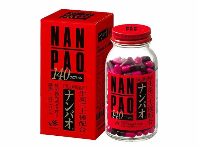 【肩こり腰痛】ナンパオ140カプセル 【指定第2類...