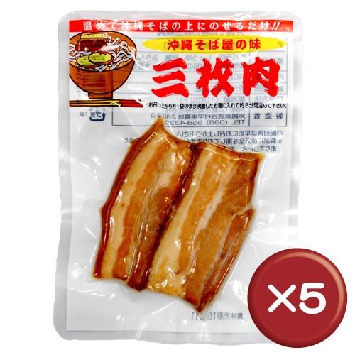 オキハム 沖縄そば屋の味 三枚肉 40g 5袋セット...