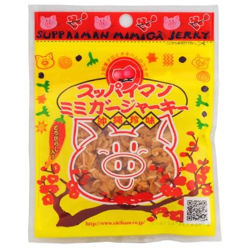 スッパイマンミミガージャーキー 13g|沖縄土産|...