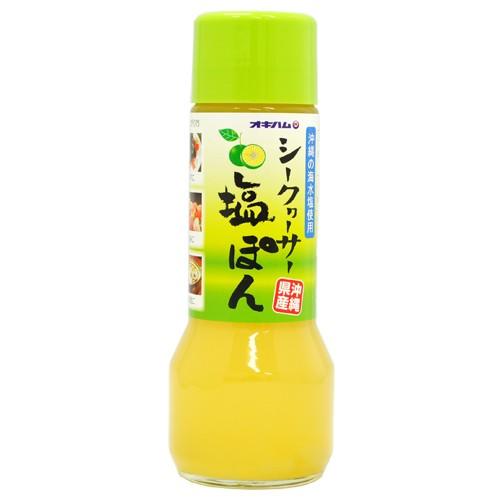 シークヮーサー塩ぽん|沖縄土産|鍋[食べ物>調...