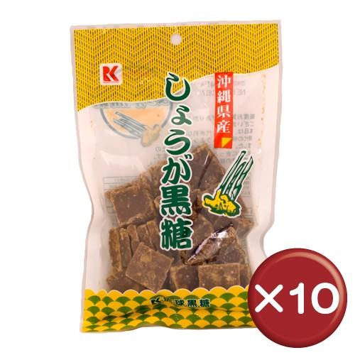 琉球黒糖 しょうが黒糖 150g 10袋セット|沖縄...