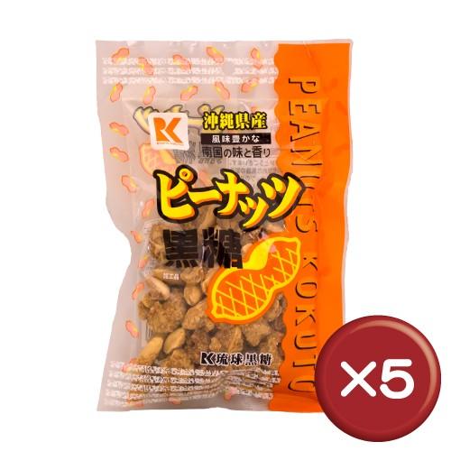 琉球黒糖 ピーナッツ黒糖 150g 5袋セット|沖縄...