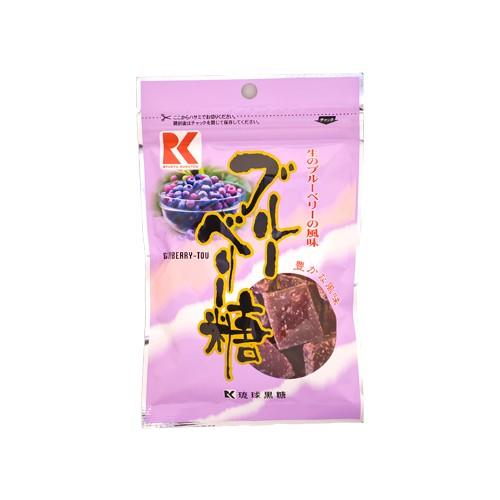 琉球黒糖 ブルーベリー糖 50g|沖縄お土産|お...