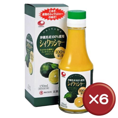 比嘉製茶 シークヮシャー100%果汁(シークワーサ...