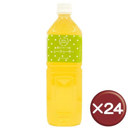 【送料無料】飲むフルーツ酢 シークァーサー 1L...