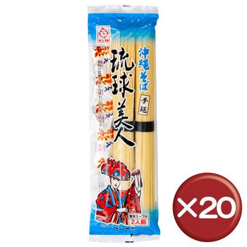 沖縄そば乾麺 琉球美人 20個セット|レシピ|取...