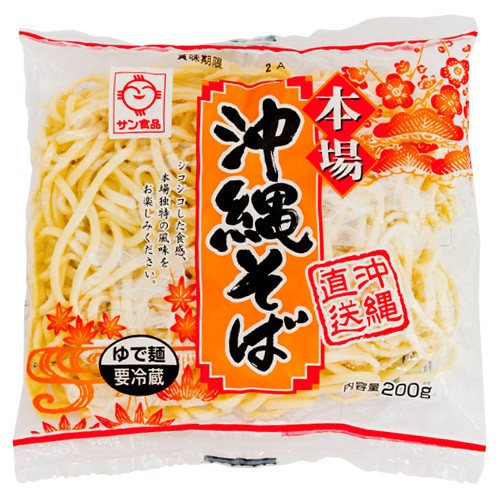 沖縄そばL麺ソフト|お取り寄せ|保存料なし|手...