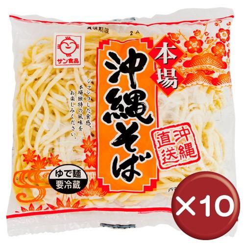 沖縄そばL麺ソフト 10袋セット お取り寄せ 保存...