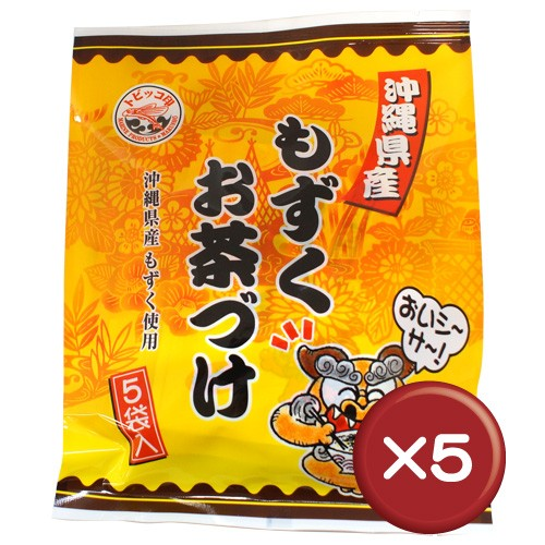 もずくお茶づけ 5袋セットフコイダン|沖縄土産|...