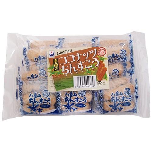 ココナッツちんすこう 30個入食物繊維|チンスコ...
