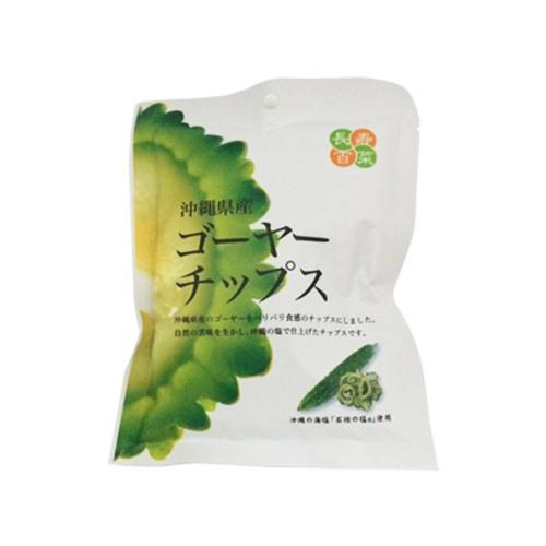 沖縄県産ゴーヤーチップス|野菜チップス|ゴーヤ...