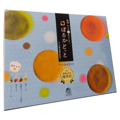 琉球チョコin生クッキー ぽるかどっと4種の詰め...