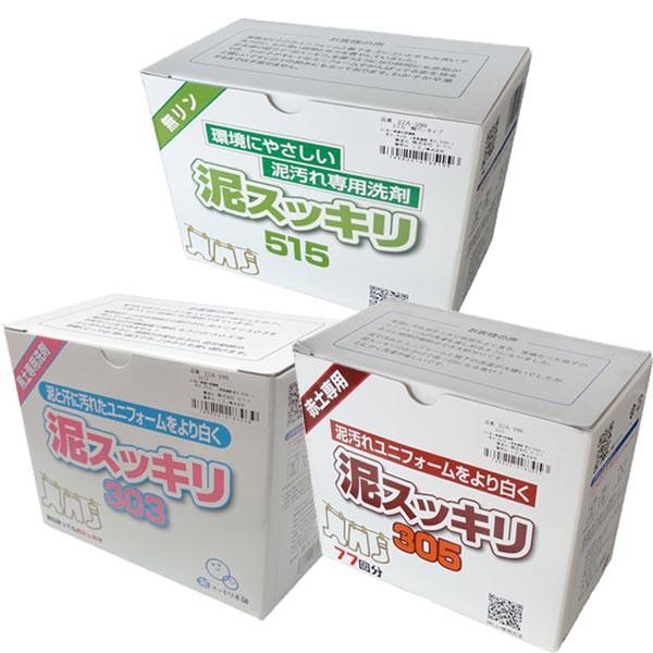 洗剤 泥すっきり 1500g 2ZA590