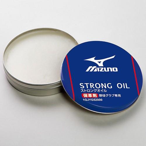 ミズノ ストロングオイル 1GJYG52000
