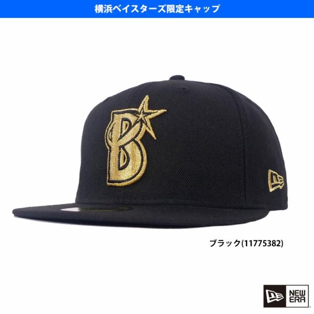 即日出荷 ニューエラ キャップ 帽子 横浜DeNAベイ...