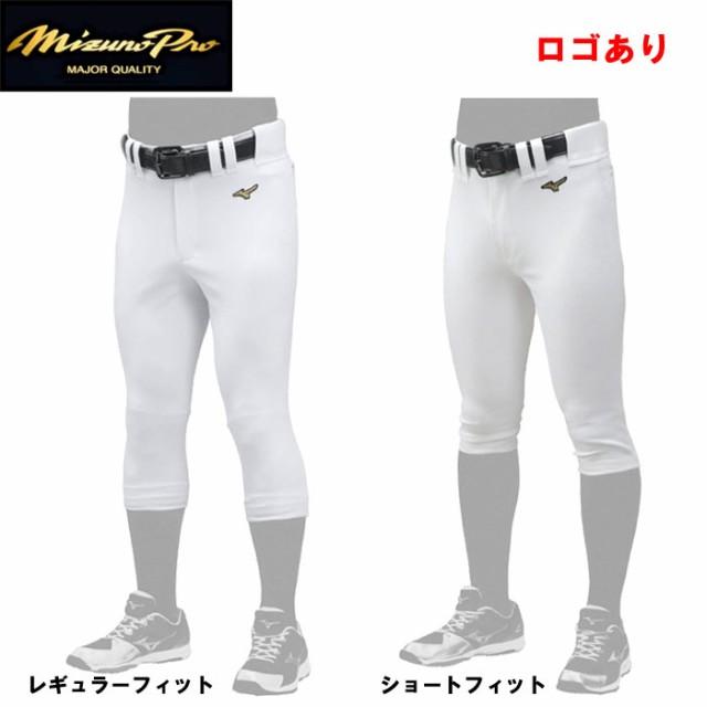 ミズノプロ 野球 ユニフォームパンツ 練習用パン...