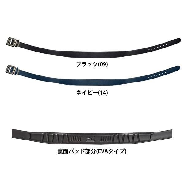 ミズノ 野球用 パワーベルトST(スムース) 12JY5V0...