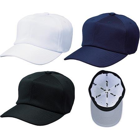 SSK 帽子 角ツバ六方型 BC061