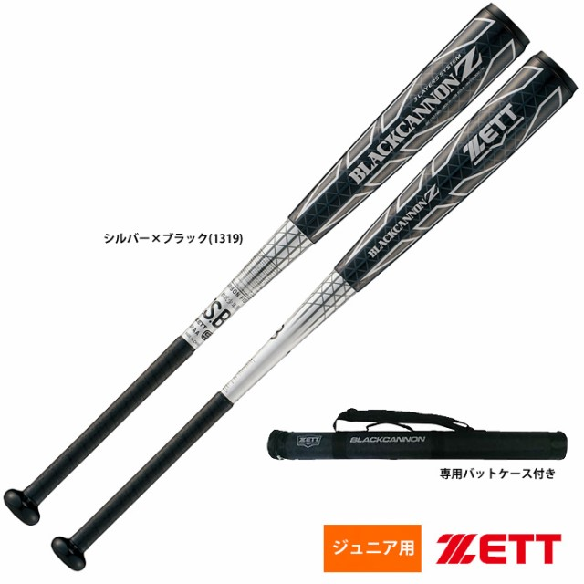 ZETT 少年 軟式 バット ブラックキャノンZ BCT707...