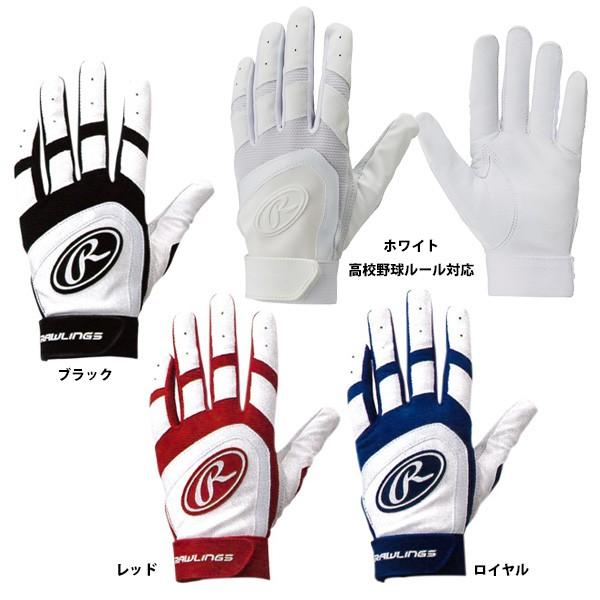 ローリングス USA MODEL 両手組 バッティング手袋...