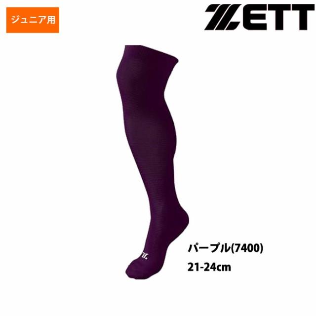即日出荷 ZETT ジュニア少年用 野球用 3足組 カラ...
