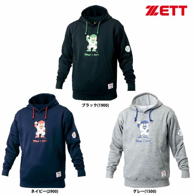 即日出荷 ZETT スウェットパーカー 限定 ファミス...