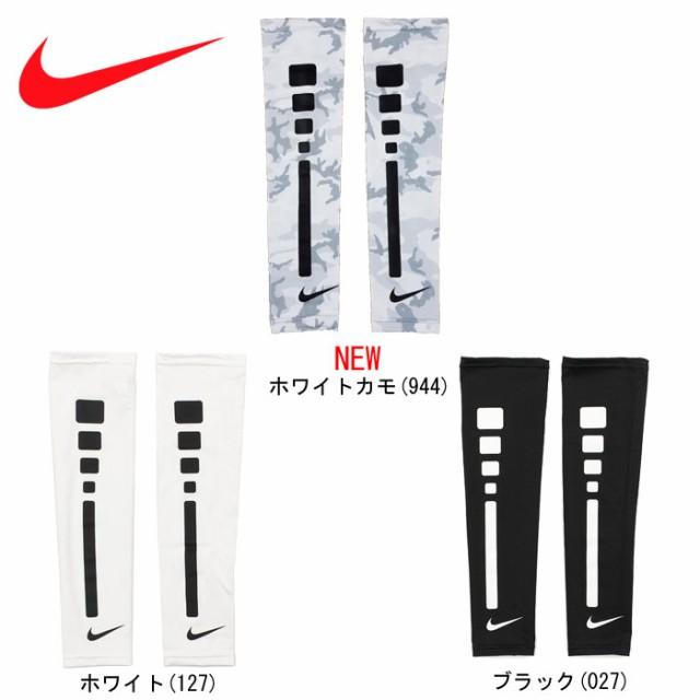 即日出荷 Nike ナイキ アームスリーブ ペア売り ...
