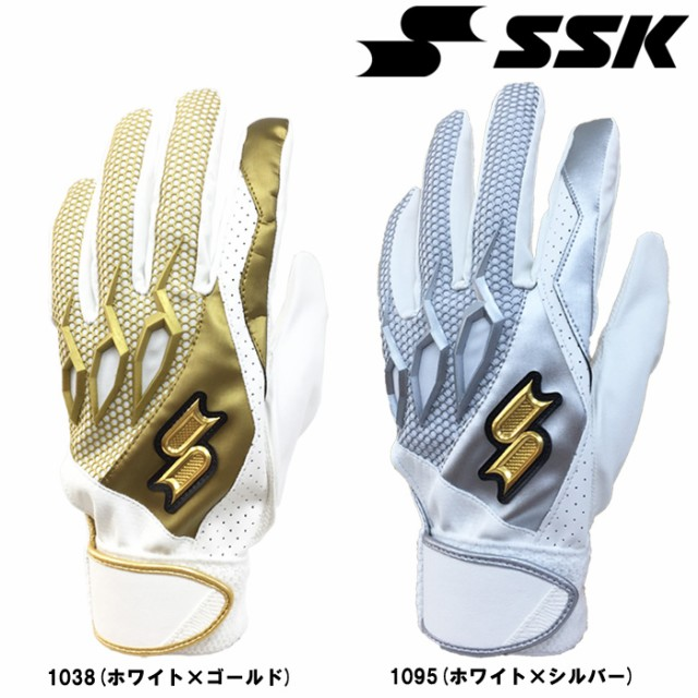 即日出荷 限定カラー SSK 野球 バッティング手袋 ...