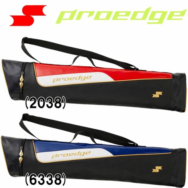 SSK 野球用 バットケース 2-3本入り プロエッジ E...