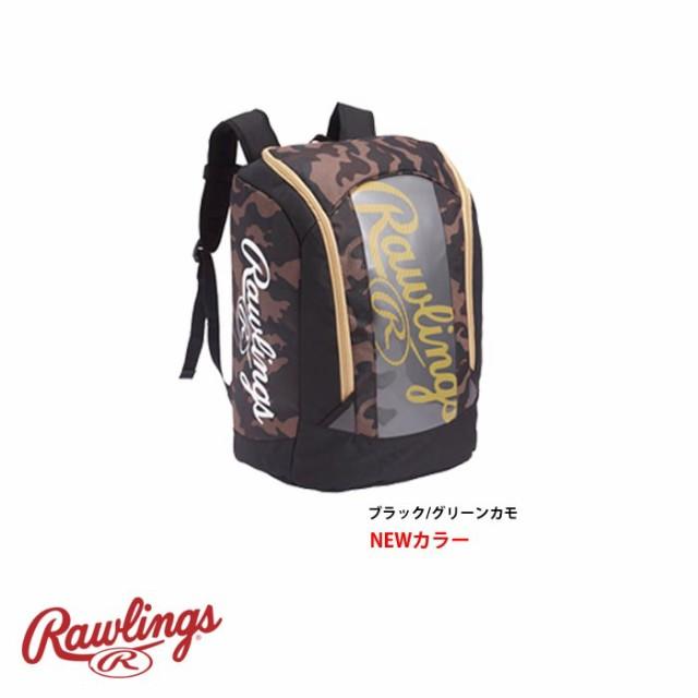 ローリングス ジュニア少年用 バックパック 20L ...