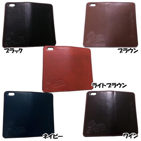 即日出荷 超特価 限定 久保田スラッガー iPhone6/...