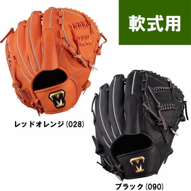 即日出荷 限定生産 美津和タイガー 野球 軟式 グ...