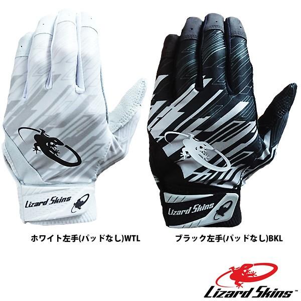リザードスキンズ 守備用手袋 左手用 正規輸入品 ...